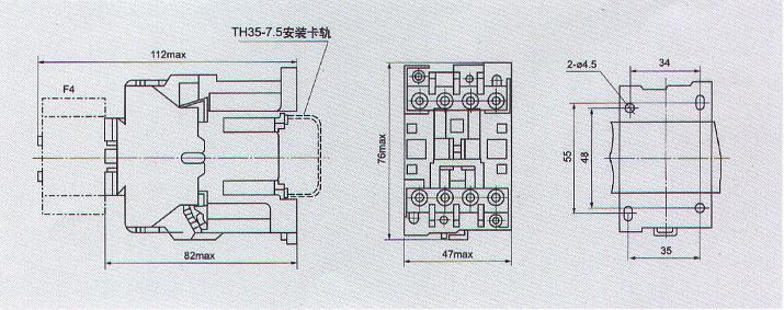 JZC4-40 JZC4-31 JZC4-22 接觸器式繼電器