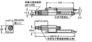 ER-ATH 传导电子管托架(另售)