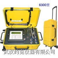 大氣數據測試系統 6300