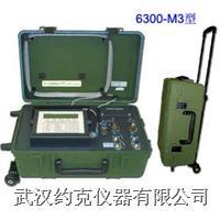 軍用大氣數據測試系統 6300-M3