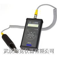 便攜式氫氣檢漏儀 H500