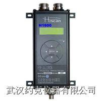 本安型固定式氫氣檢漏儀 H1600