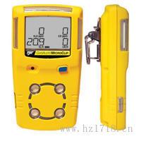 便攜式可燃氣體檢測儀 MCXL-XW00