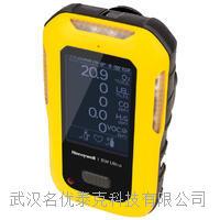 多氣體檢測儀 Ultra