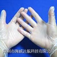 PVC无粉手套