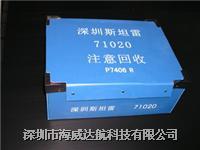 中空板周转箱 周转箱 中空板回收箱 深圳中空板箱 