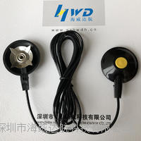 双吸盘防静电接地线 HWD-GRL812002647
