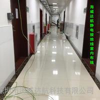 仪器设备静电接地工程