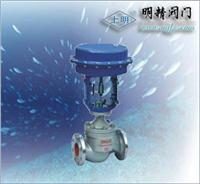 ZJHM型精小型氣動套筒調節閥 ZJHM