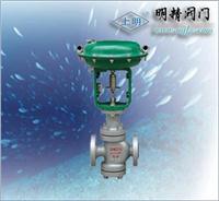 ZJHY型氣動薄膜精小型小流量調節閥 ZJHY