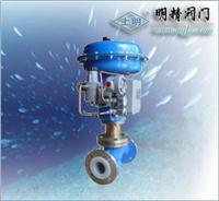 氣動薄膜襯四氟單座調節閥 ZJHP-16F46