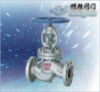 石油液化氣、天燃氣截止閥 J