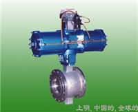 氣動球閥/法蘭式氣動V型調節球閥/氣動V型法蘭固定球閥/上海氣動球閥021-63176597 氣動V型法蘭固定球閥