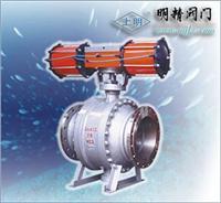 氣動噴煤粉固定球閥 MQ647AF