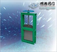 螺旋閘門/上海閥門廠/021-63540895 螺旋閘門