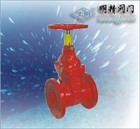 安全閥/A21H(F)-40P/上海閥門廠/021-63540895 A21H(F)-40P