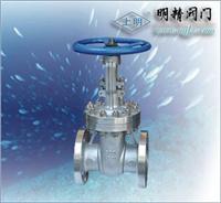 雨淋閥/ZSFM100/上海閥門廠/021-63540895 ZSFM100