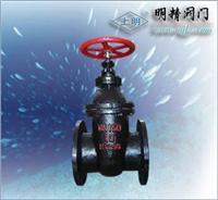 蝶閥/D37A1X5-10PB3/上海閥門廠/021-63540895 D37A1X5-10PB3