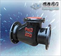 鏡海/H41T型升降鑄鐵止回閥/上海閥門廠/021-63176597 H41T-16型