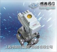 Q944F不銹鋼電動四通換向球閥 Q944F/Q945F