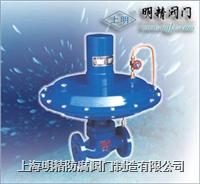 不銹鋼手動高真空蝶閥 ZZC、ZZV型自力式壓力調