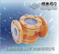 襯氟視鏡/上海明精防腐制造有限公司021-63176597 襯氟視鏡