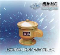 ZFQ-1型不銹鋼全天候阻火呼吸閥 QFQ1.2.3、ZFQ-1型