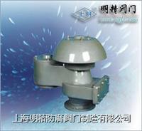 QZF-89型全天候阻火呼吸閥 QZF-89