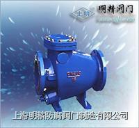 微阻球形止回閥/上海明精防腐制造有限公司021-63176597 微阻球形止回閥/
