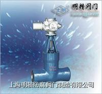 Z960Y高溫高壓電站閘閥 Z960Y