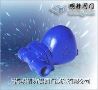 杠桿浮球系列蒸汽疏水閥 杠桿浮球式蒸汽疏水閥
