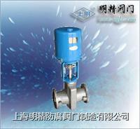 電子式電動管夾閥/上海明精防腐制造有限公司021-63176597