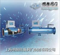 JCG型全自動反沖洗排污過濾器 全自動反沖洗排污過濾器