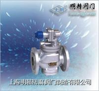 碳鋼高靈敏度蒸汽減壓閥 YG43H/Y型