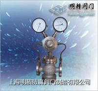 YK43X氣體減壓閥 YK43X