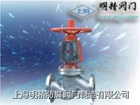 四川省水利廳氧氣專用閥/上海明精防腐制造有限公司021-63176597 氧氣專用閥