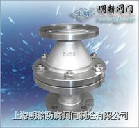 上明牌GZW-1型阻爆燃型管道阻火器 阻火器/