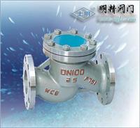 H41N升降式液化氣止回閥 H41N
