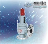 WA42Y波紋管安全閥/上海明精防腐制造有限公司021-63176597 WA42Y-25(16C/40)