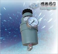 QFH空氣過濾減壓器 GT