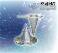 上海不銹鋼錐型過濾器 ZSQ941H-16P/C