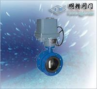D971X對夾式電動蝶閥 D341F—10