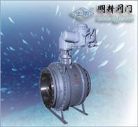 ALD943H-電動固定式球閥 ALD943H-16C