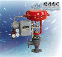 ZJHJ型精小型氣動薄膜調節角閥 ZJHJ