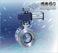 氣動調節閥 氣動調節截止閥 SMQ641F