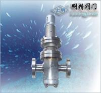 碳鋼高壓減壓閥 高壓減壓閥