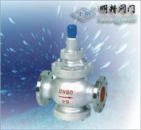 碳鋼高壓減壓閥