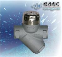 上海不銹鋼疏水閥 不銹鋼疏水閥