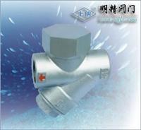 鑄鐵圓盤式疏水閥 不銹鋼圓盤式疏水閥