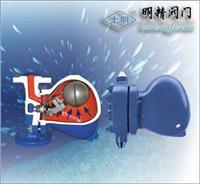 杠桿浮球式蒸汽疏水閥 蒸汽疏水閥